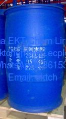 China Guaiacol Liquid or Crystal CAS 90-05-1 Purity 99%min API intermediates used for Synthesis Spices and dye supplier